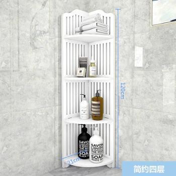浴室置物架落地卫生间收纳柜洗手间储物柜卫浴厕所洗衣机马桶架