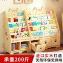 实木儿童书架绘本架宝宝落地储物书柜幼儿园简易收纳置物架家用