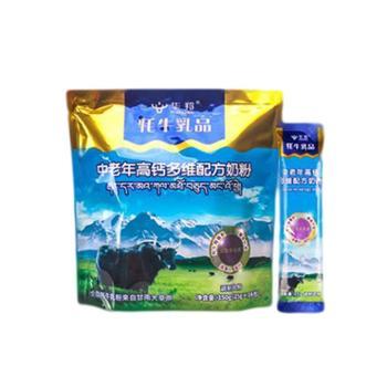 中老年高钙多维配方奶粉350克(25克X14包)