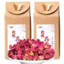 恋上玫瑰 玫瑰花茶干玫瑰花果茶 养生茶冬季 2盒*50g玫瑰花茶