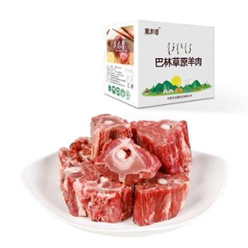 塞北诺巴林草原羊肉羔羊龙骨1kg