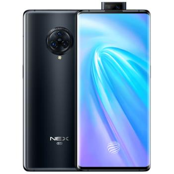NEX35G版5G智慧旗舰骁龙855Plus处理器6400万超高像素无界瀑布屏