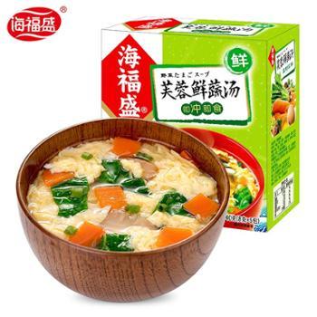 海福盛FD冻干速食汤芙蓉鲜蔬汤一盒5包