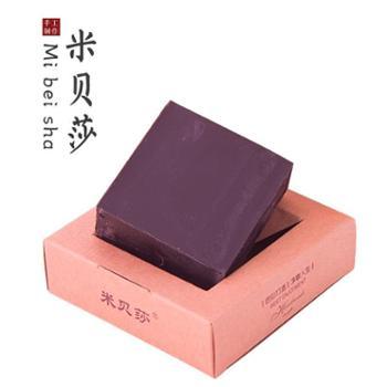 (线下O2O自提 网购不发货)米贝莎纯手工天然提取皂 蜂蜜阿胶养颜皂纯手工天然皂保湿面皂