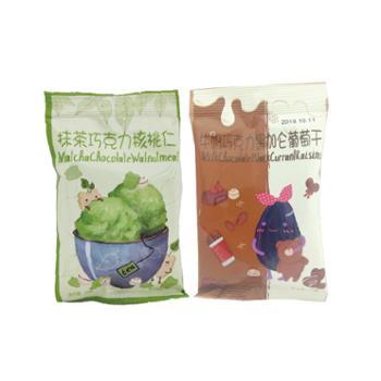 抹茶巧克力核桃仁60g+牛奶巧克力黑加仑葡萄干70g组合
