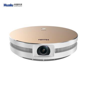 华录(Hualu)纽扣N1投影仪家用投影机微投800P高清手机/微型/便携投影智能影院