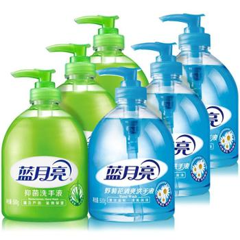 蓝月亮洗手液套装(抑菌洗手液500g*3瓶+野菊花500g*3瓶) 80000168