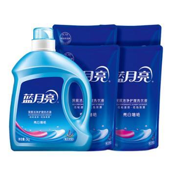 蓝月亮薰衣草亮白洗衣液机洗专用14斤套装(3kg*1瓶+1kg*4袋)80001065