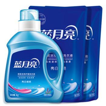 蓝月亮亮白增艳薰衣草香洗衣液1kg瓶+500g袋*2 10001492