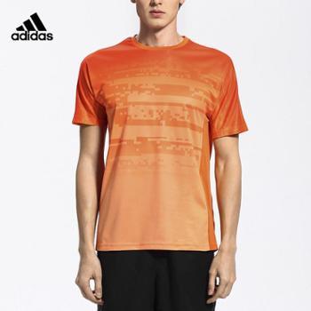 adidas阿迪达斯男子短袖T恤橙色AZ5225