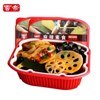 云亭自热小火锅套餐麻辣素食300g*3盒组合速食懒人火锅自热小火锅