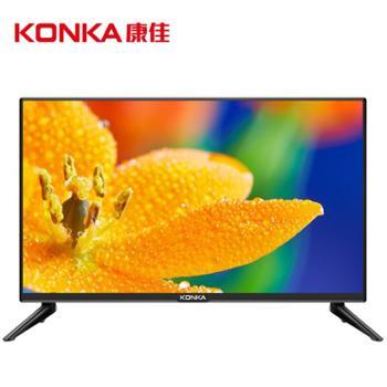 康佳(KONKA)LED24E330C24英寸卧室电视高清窄边平板液晶机支持显示器
