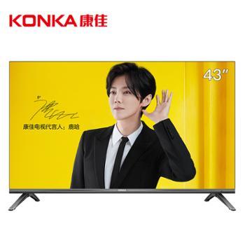 康佳(KONKA)LED43U5 43英寸 4K超高清 金属机身 全面屏 AI智能语音 网络平板液晶电视