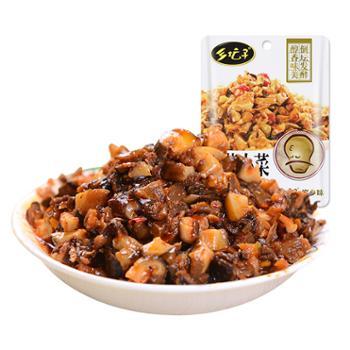 乡坛子香菇小菜60g*20袋榨菜下饭菜香菇酱麻辣咸菜零食小吃