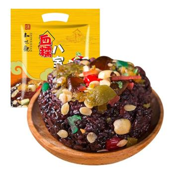 知味观中华老字号血糯八宝饭300g杭州特产糯米饭食品真空包装