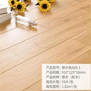 橡木纯实木地板天然原木本色浅灰色卧室地板家用北欧