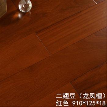 斯沛泽纯实木地板A级二翅豆原木红色三种规格可选610*95*18mm910*95*18mm910*125*18mm
