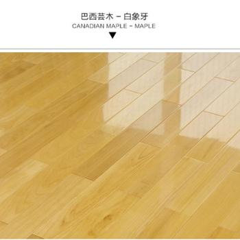 实木地板原木家用柚木王红檀香龙凤檀耐磨天然1㎡