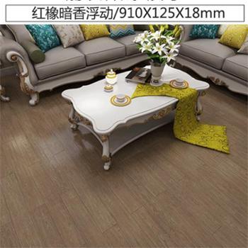 红橡木纯实木地板室内环保家用浅灰色 冷色系个性木地板