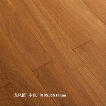 欢韵纯实木地板 A级 龙凤檀 本色 原木 910*95*18mm