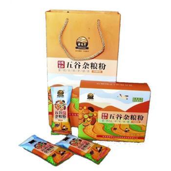 【桂馥堂】五谷杂粮粉超值礼盒600g