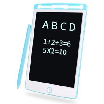 宜乐玩具画板LCD磁性宝宝涂鸦绘画写字