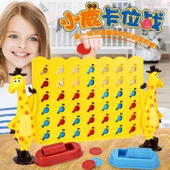 宜乐玩具桌游玩具四连棋益智亲子棋牌