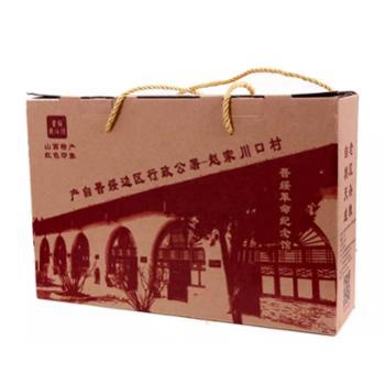 晋绥黄河湾黑小米3KG