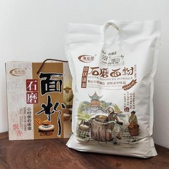 石磨面粉5kg/袋通用高筋面粉包子饺子馒头家用食材米面粮食