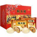 天津狗不理包子礼盒猪肉包+三鲜包840g