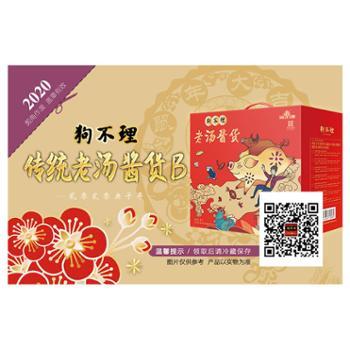 狗不理年货礼盒3.2kg传统老汤酱货B礼盒取货卡限天津