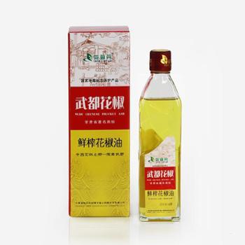 陇南特产 陇乡源花椒油230ml 1瓶
