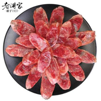 老浦家广式风味纯肉腊肠500g