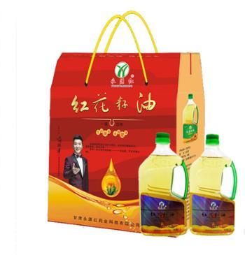 永源红优质一级压榨红花籽油 1.2L*2瓶 礼盒装