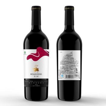 贺兰君优选干红葡萄酒