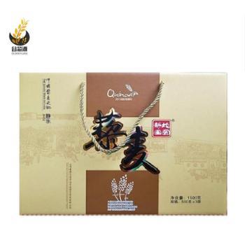 山西静乐特产藜麦米3斤礼盒装