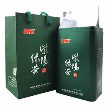 和平茶业40年老茶企紫阳富硒茶有机绿茶叶一级半斤装