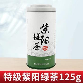 和平茶业紫阳富硒茶2019新茶有机特级绿茶125g