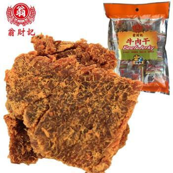 翁财记 香辣味 牛肉干135g 袋装