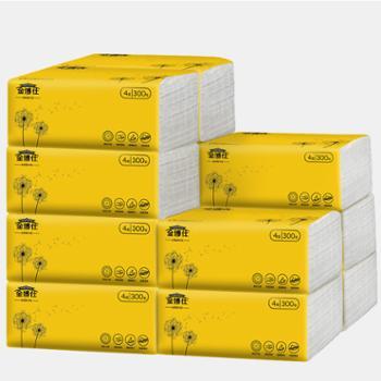 纸巾卫生纸抽纸家庭装实惠装金博仕餐巾纸面巾纸整箱*10包