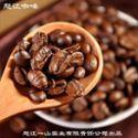 怒江咖啡【焙烤咖啡豆】