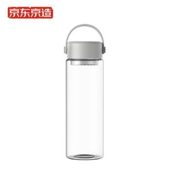 京东京造 运动水壶 Tritan随手杯水杯杯子 便携硅胶提环