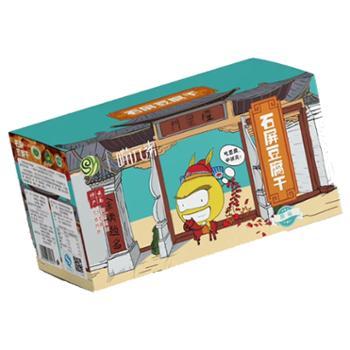 石屏特产嘴元素豆腐干500g礼袋装开袋即食零食小包装四种口味
