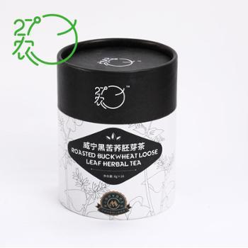 27°农 威宁黑苦荞胚芽茶 (8g*28支=1罐)