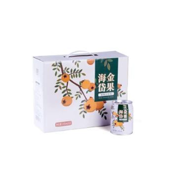【海岱金果】刺梨果汁饮料刺梨汁245ml*12罐 VC营养健康饮品