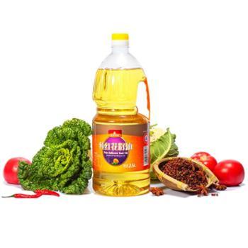 庄子开拓2.5升红花籽油