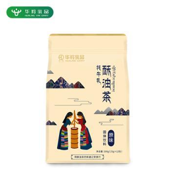 华羚乳品 牦牛乳酥油茶原味 300g袋装.