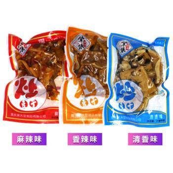 紫水豆干小袋装20g*15袋