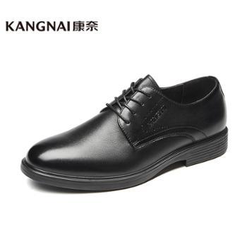 康奈男鞋真皮2020商务正装皮鞋男舒适办公德比鞋男14295060