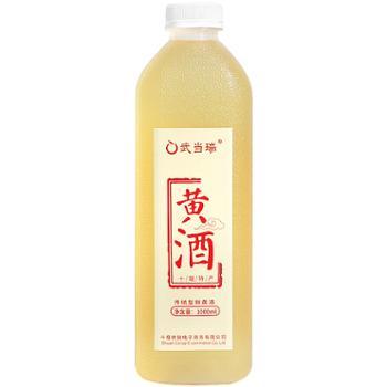 糯米酒两斤装鲜黄酒湖北特产房县洑汁酒半甜型非绍兴农家酿月子酒